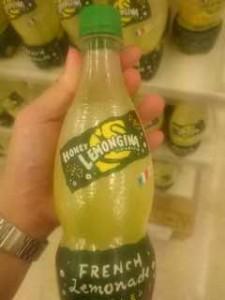 ハニーレモンジーナカロリー味感想比較土の味