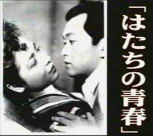 ラブレターの日キスの日意味由来映画5月23日