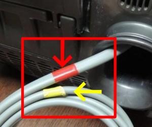 掃除機の日5月30日ゴミゼロ意味由来コード赤黄色かん違いテープ