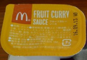 マクドナルド怪盗ナゲッツチキンマックナゲットクリーミーチーズフルーツカレーソース味感想期間いつまでカロリー