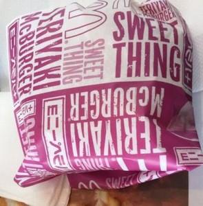 マクドナルドマック裏てりやきマックバーガーカロリー販売期間味感想口コミ