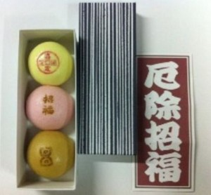 和菓子の日6月16日意味由来イベント