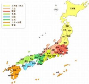 イギリスEUを離脱日本メリットデメリット影響