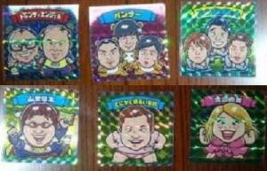 よしもとビックリマン芸人チョコ関東連合軍芸人先行発売ラインナップネタバレシークレット種類