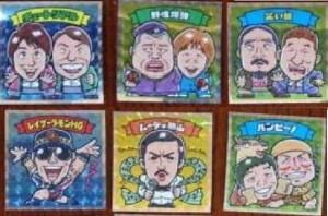 よしもとビックリマン芸人チョコ関西出身芸人先行発売ラインナップネタバレシークレット種類