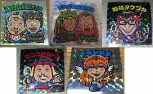 よしもとビックリマン芸人チョコシークレット関東連合軍芸人関西出身芸人全種類画像