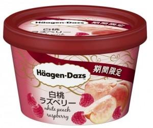 ハーゲンダッツミニカップ白桃ホワイトピーチカロリー味感想期間いつまで口コミ比較