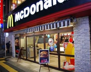 7月20日Tシャツの日ハンバーガーの日意味由来マクドナルド