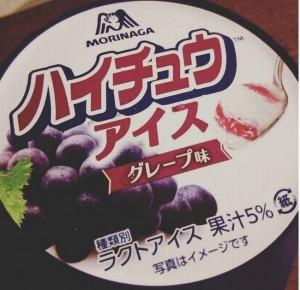 ハイチュウアイスグレープ味カロリー味感想期間いつまでどこで買える比較スティック