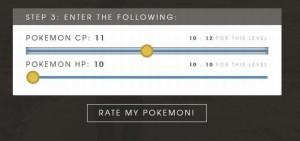 ポケモンGO個体値SilphRoad使い方分度器スクリーンショットなし調べる方法知り方