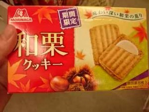 森永和栗クッキーカロリー味感想販売期間いつまでどこでコンビニ