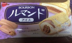 ブルボンルマンドアイスカロリー味感想新潟石川富山福井期間いつまで
