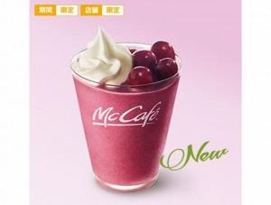 McCafebyBaristaマックカフェ限定葡萄のスムージー期間いつまでカロリー味感想