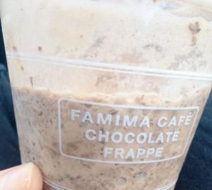 ファミマファミリーマートチョコレートフラッペ2016味感想期間いつまでカロリー