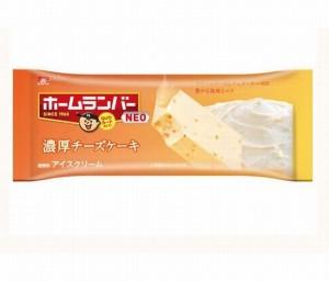 ホームランバーNEO濃厚チーズケーキカロリー味感想期間限定販売内容量