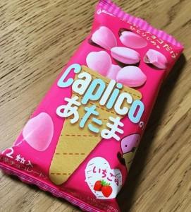 ジャイアントカプリコcaplicoの頭あたまカロリー味感想期間いつまで販売どこで