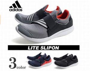 adidasLight Sliponアディダスライトすりポンオススメランニングシューズ履き心地