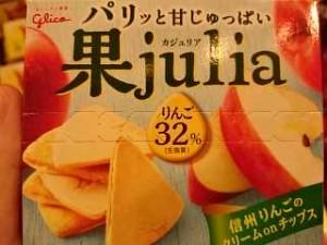 グリコ果juliaいちごりんごカロリー味感想期間いつまで口コミ