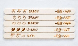 一風堂竹下製菓ミルクックカロリー味感想どこで販売期間いつまであたり種類