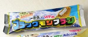 竹下製菓一風堂ブラックモンブランカロリー味違いオススメどこで販売期間