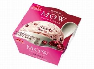 MOWモウあずきカロリー販売期間カロリー味感想いつまで2016比較
