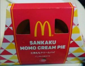 マックマクドナルド三角ももクリームパイカロリー味感想期間いつまで販売口コミクーポン