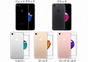 AppleiPhone 7iPhone 7 Plus詳細カラーバリエーション防水容量発売日価格