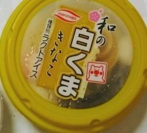 和の白くまきなこ丸永製菓カロリー味感想期間いつまでコンビニ
