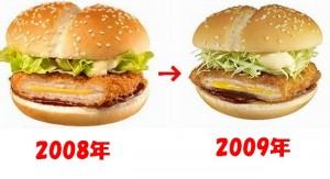 マックマクドナルドチーズカツバーガー復活価格カロリー期間株主優待券