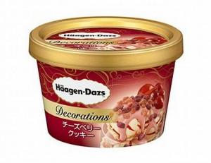 ハーゲンダッツミニカップDecorationsデコレーションズチーズベリークッキーカロリー味感想口コミ販売期間店舗