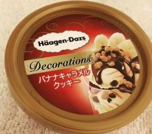 ハーゲンダッツミニカップ デコレーションズバナナキャラメルクッキーカロリー味感想期間いつまで販売