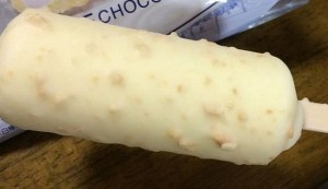 白樺の小枝アイスバー森永カロリー味感想期間いつまで
