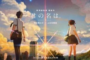 NHK紅白歌合戦アニメ枠歴代歴史2016いつから