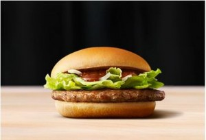 マクドナルドしょうが焼きバーガーヤッキーカロリー味感想口コミ
