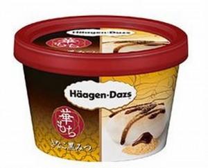ハーゲンダッツ華もちきなこ黒みつ2017味感想カロリー比較