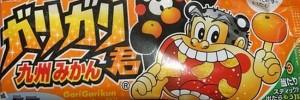 赤城ガリガリ君九州みかんカロリー味感想口コミ熊本復興
