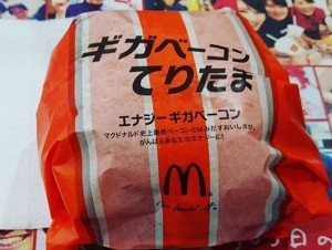 マックマクドナルドギガベーコンてりたまカロリー味感想2017口コミクーポン