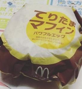 マックマクドナルドてりたまマフィン朝マックカロリー感想味口コミ販売期間