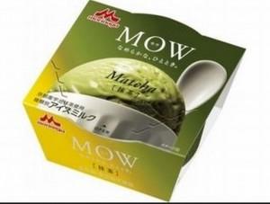 MOW宇治抹茶カロリー味感想期間いつまで口コミ