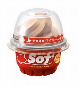 Sof'ソフバニラチョコレートカロリー味感想