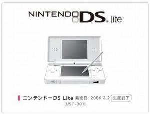 DSLite
