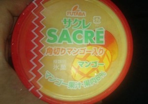 サクレマンゴー