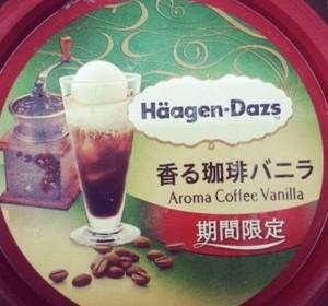 香る珈琲バニラ4