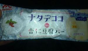 ナタデココin杏仁豆腐バー1