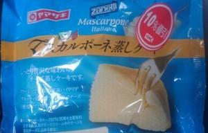 マスカルポーネ蒸しケーキ1