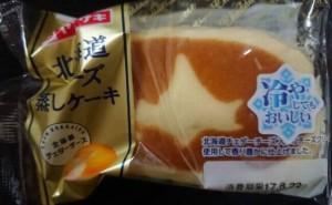 北海道チーズ蒸しケーキアレンジ1