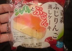 青森ふじりんご蒸しケーキ1