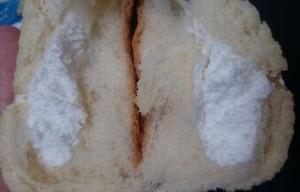 乳酸菌入りヨーグルト風味パン3