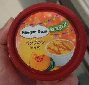 ハーゲンダッツミニカップパンプキン2