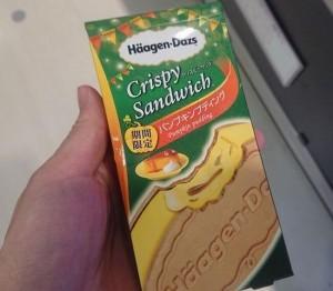 ハーゲンダッツクリスピーサンドパンプキンプディング3